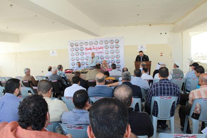 بلدية رفح تناقش تحديث المخطط الهيكلي للمدينة
