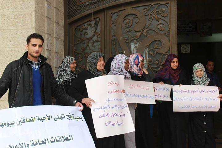 بلدية رفح تنظم وقفة تضامنية مع المعاقين