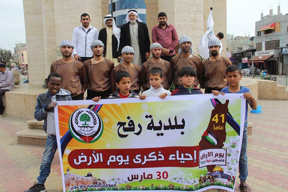 بلدية رفح تحيي يوم الأرض الفلسطيني