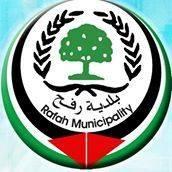 وثيقة خطة الإدارة البيئية والاجتماعية لشارع رقم ٢٠ في منطقة الفخاري